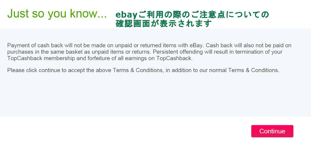 ebay-howto3