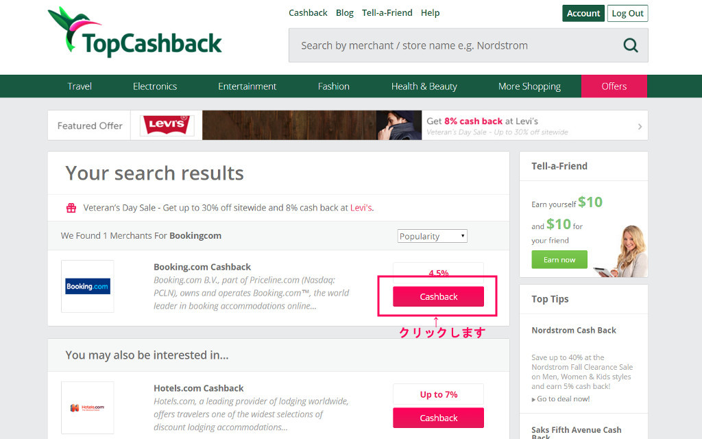 Search page1