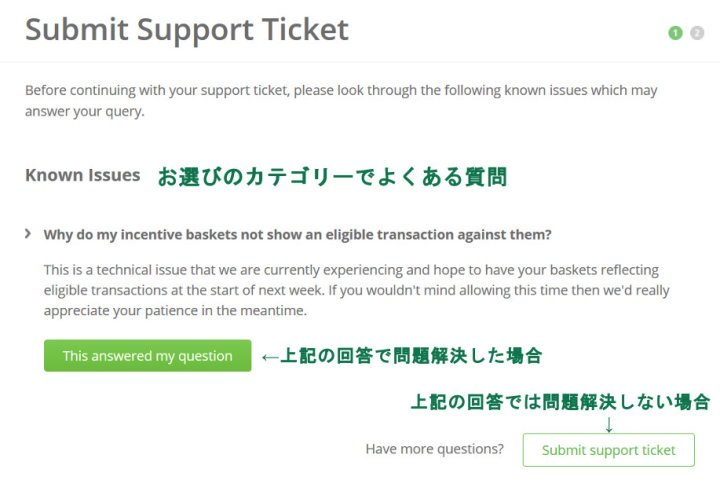 Support ticket 4