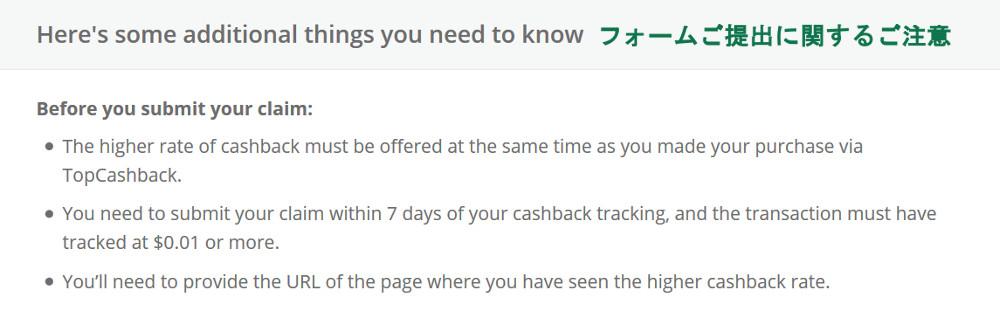 Highest Cashback Guarantee2