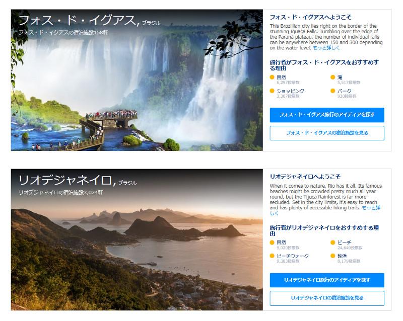 booking-finder2