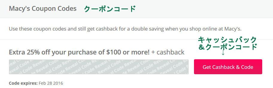 TCB coupon1-1